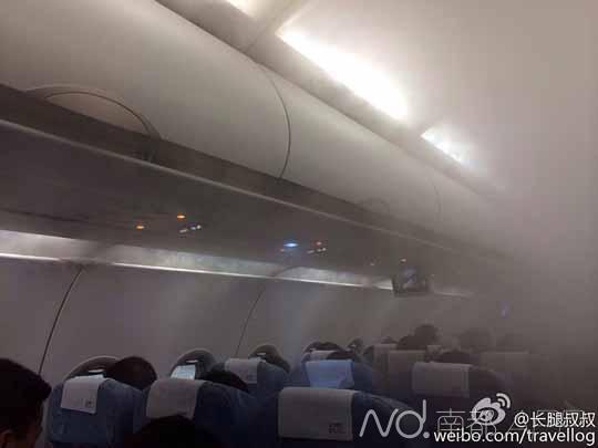"""深圳大雨 飞机机舱变""""桑拿房"""""""